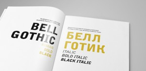 bell packaging font